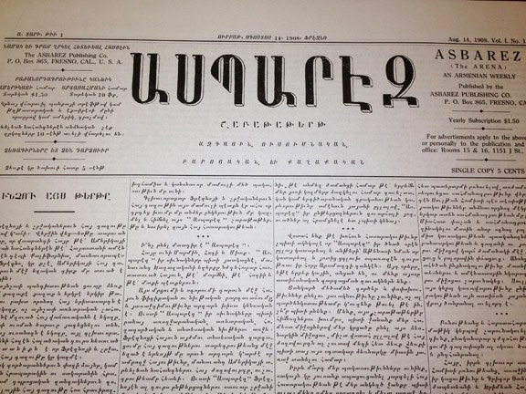 The first issue of Asbarez
