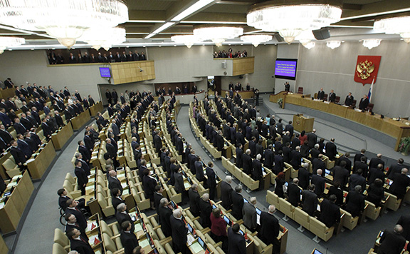 The Russian State Duma (Source: Reuters)