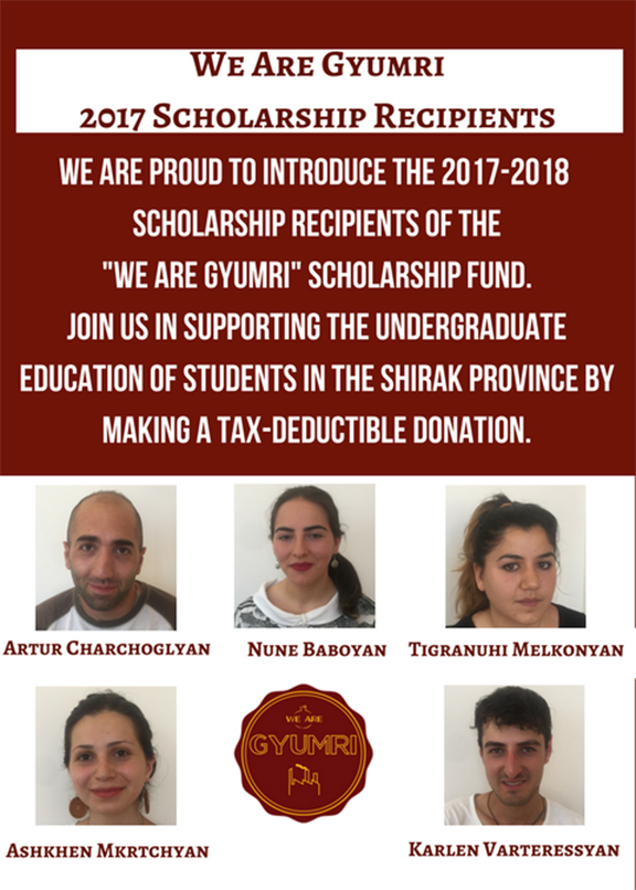 """The """"We are Gyumri"""" Scholarship recipients"""