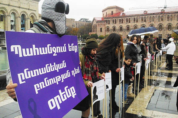 Protesters in Yerevan earlier this year demanding the adoption of a law against domestic violence