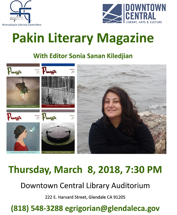 """A presentation of """"Pakin"""" Literary Magazine will take place on March 8"""