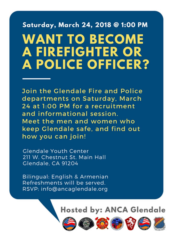 ANCA Glendale to host fire and police departments open recruitment