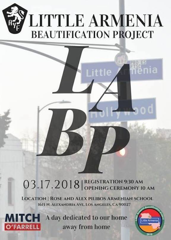 AYF Hollywood Mousa Ler chapter will conduct a Little Armenia beautification on March 17