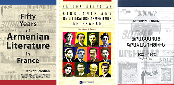 """The Two translations of Krikor Beledian's monumental """"Fifty Years of Armenian Literature in France, 1922-1972, From the Same to the Other """""""