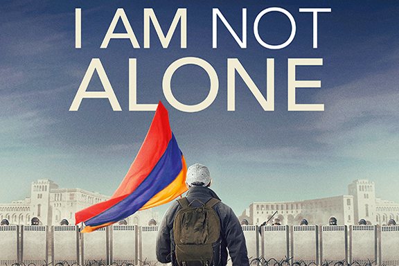 I Am Not Alone feat photo