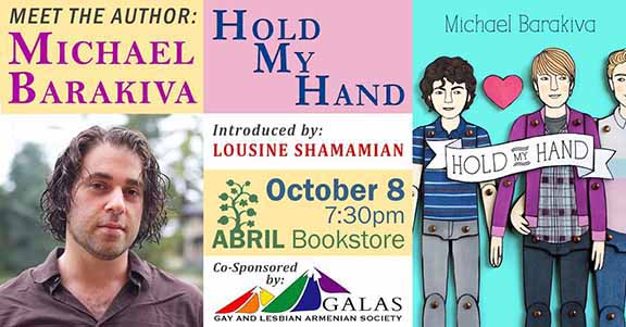 """Michael Barakiva to present """"Hold My Hand"""" at Abril Bookstore"""