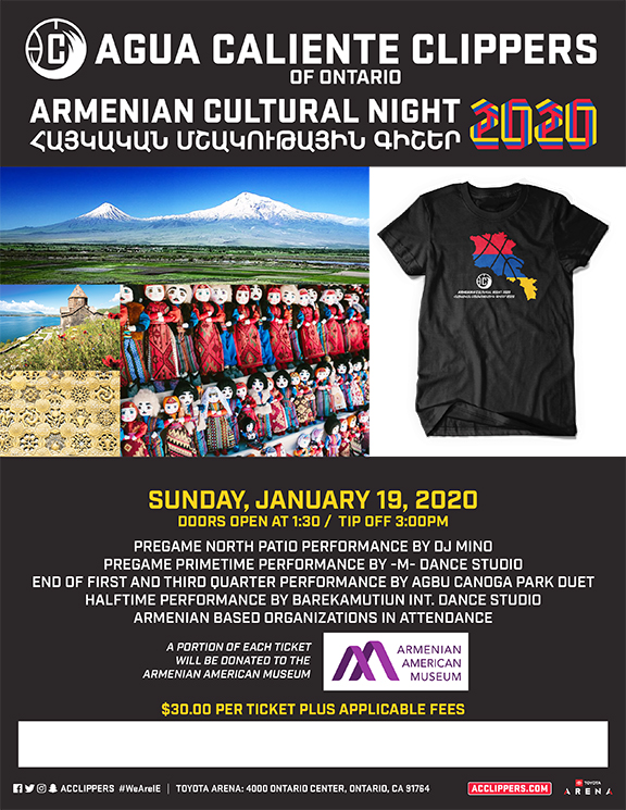 The Agua Caliente Clippers of Ontario will be hosting their first-ever Armenian Cultural Night on Jan. 19