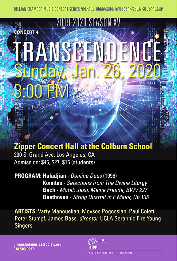 """""""Transcendence,"""" the Dilijan Chamber Music Series' 4th concert of the 15th season will be held on Jan. 26"""