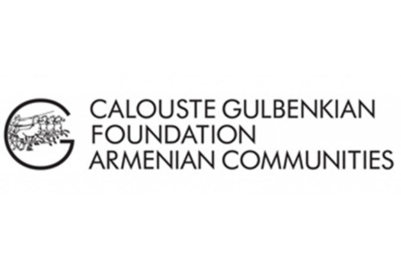 The Armenian Communities department, formerly named the Department for the Middle East, was set up in 1956