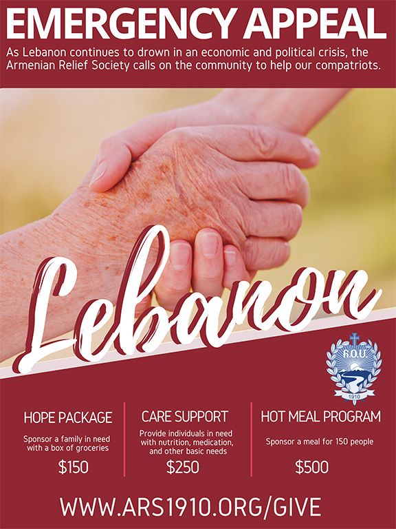 The ARS is offering a number of programs and packages for the Lebanese-Armenian community. To donate, visit ars1910.org/give