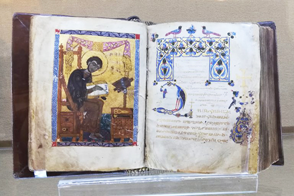 """An 1173 manuscript of the """"Book of Lamentations."""" (Wikimedia Commons)"""