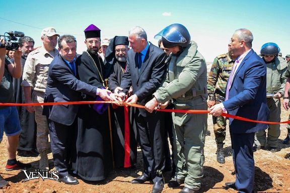 A ribbon-cutting ceremony was held to hand over de-mines areas to Aleppo officials
