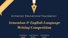 The AEF's Armenian & English Writing Competition flyer