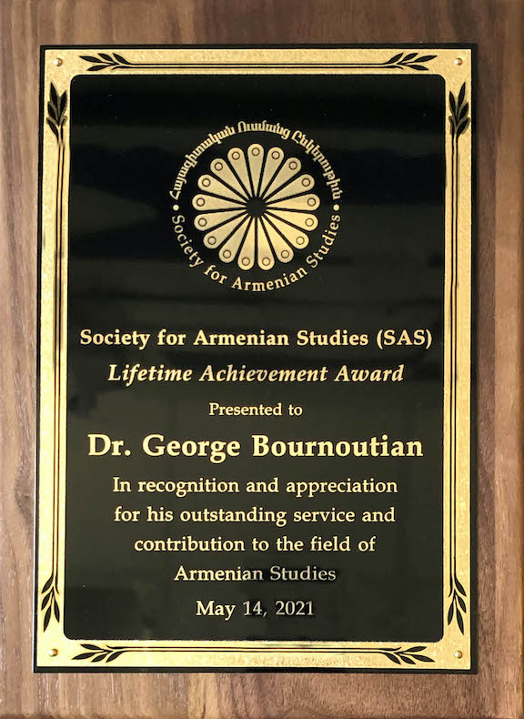 The plaque awarded to Prof. George Bournoutian