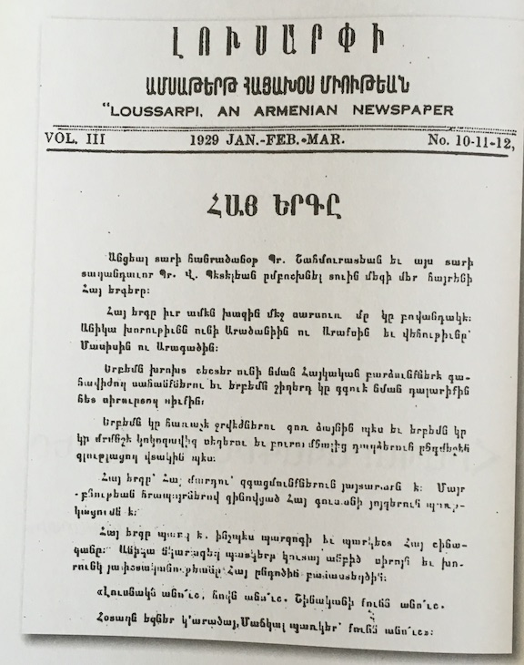 """A clipping from """"Loussarpi"""" a monthly periodical in Armenian"""