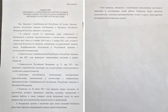 A copy of the latest agreement between Armenia and Azerbaijan, which was being kept under wraps by Prime Minister Pashinyan, was leaked to the press